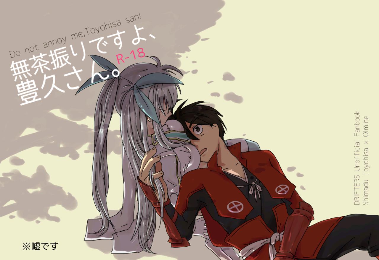 Anime image by Pajama Pants on hello Anime shows, Manga