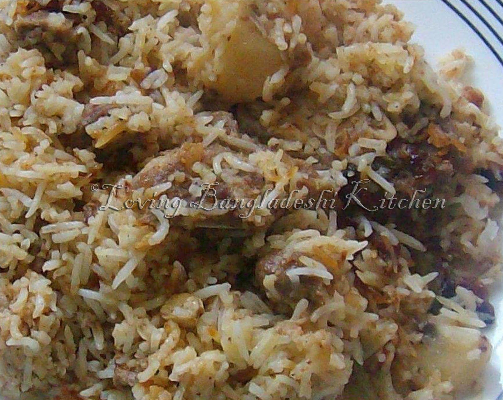 Kacci biryaniকচচ বরযন bangladeshi food