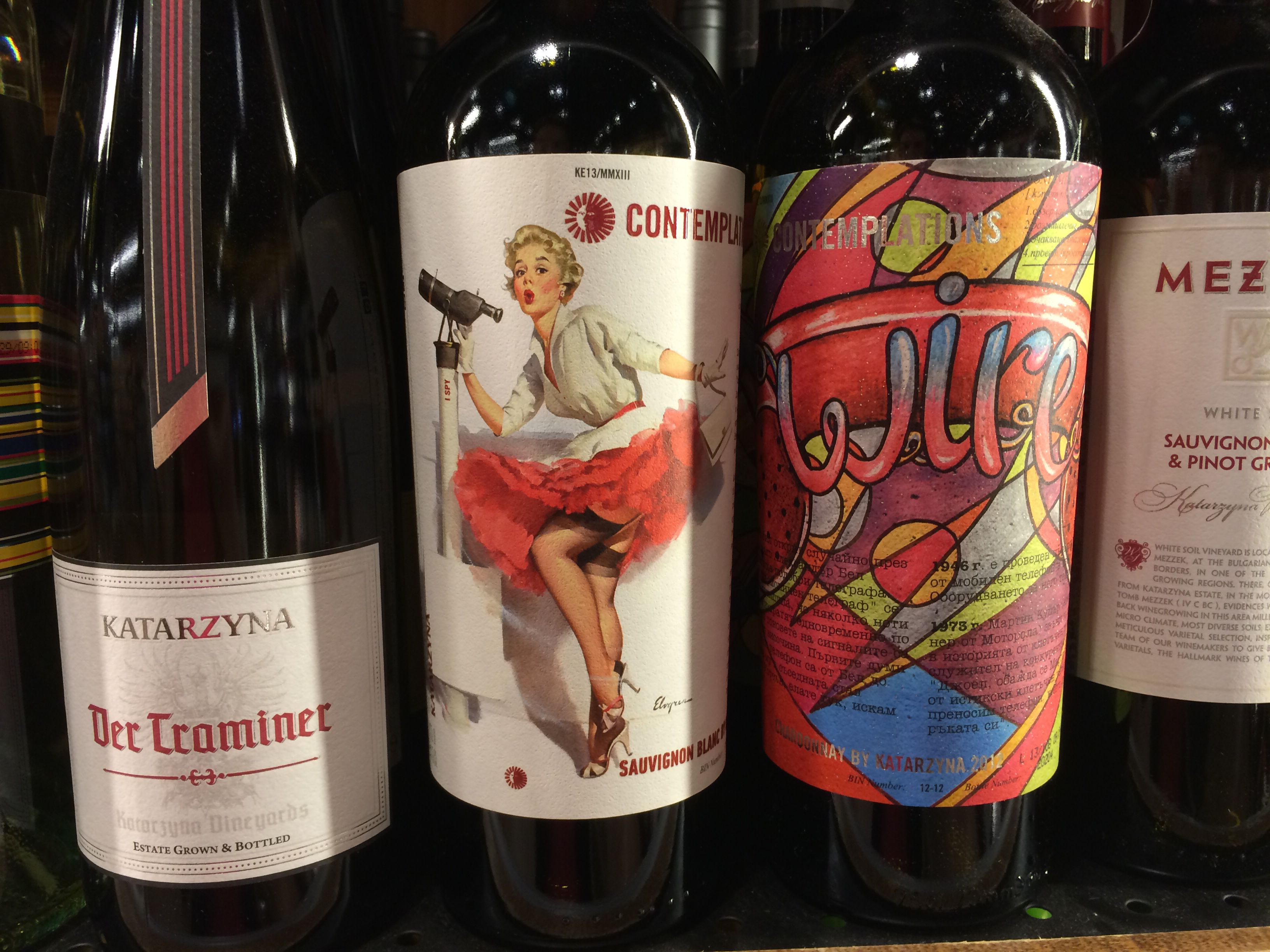 You Ve Got To Love Those Wine Labels Wine Bottle Wine Pinot
