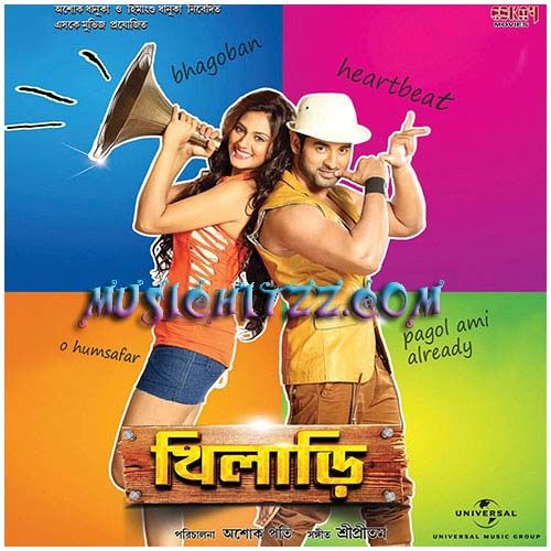 Khiladi (2013)-Indian Bangla Movie Songs Download in Full HD