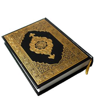 Quraan Png Png Free Download Quran Muslim Book Graphic Design Background Templates