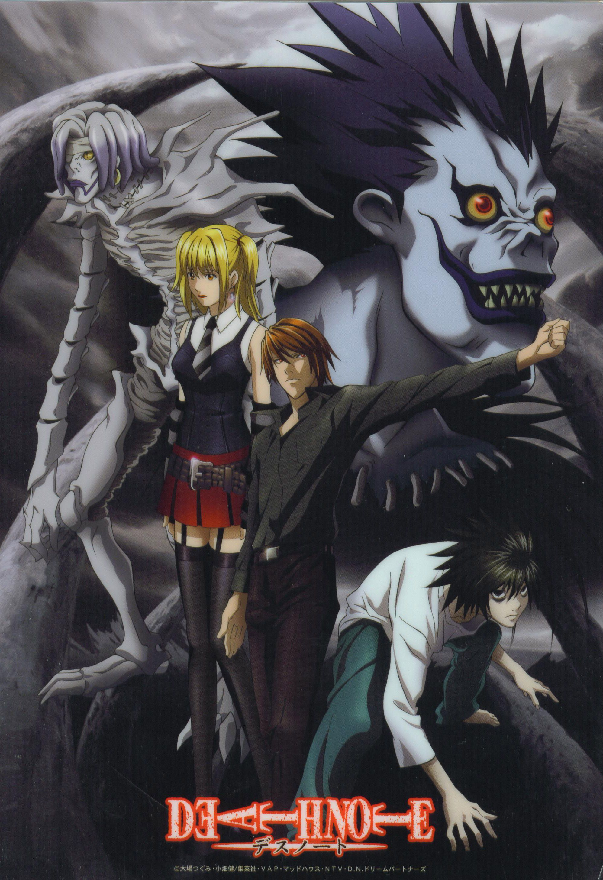 Death note デスノートdesu nōto anime adaptation directed by tetsuro araki written by tsugumi oba and illustrated by takeshi obata anime