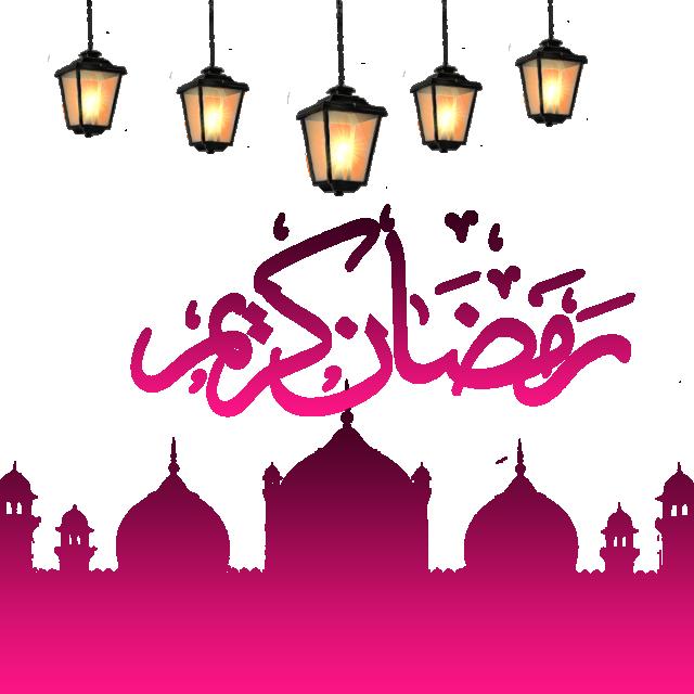 Ramadan Mubarak Vector With Latern Ramadan Mubarak Ramadan Kareem Ramzan Mubarak Png Transparent Clipart Image And Psd File For Free Download Ramadan Cards Ramadan Kareem Vector Ramadan Mubarak