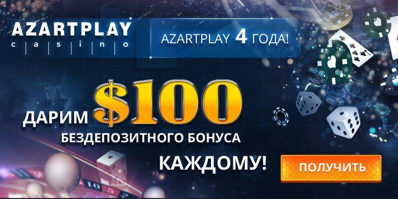 Проверенное онлайн казино с выводом