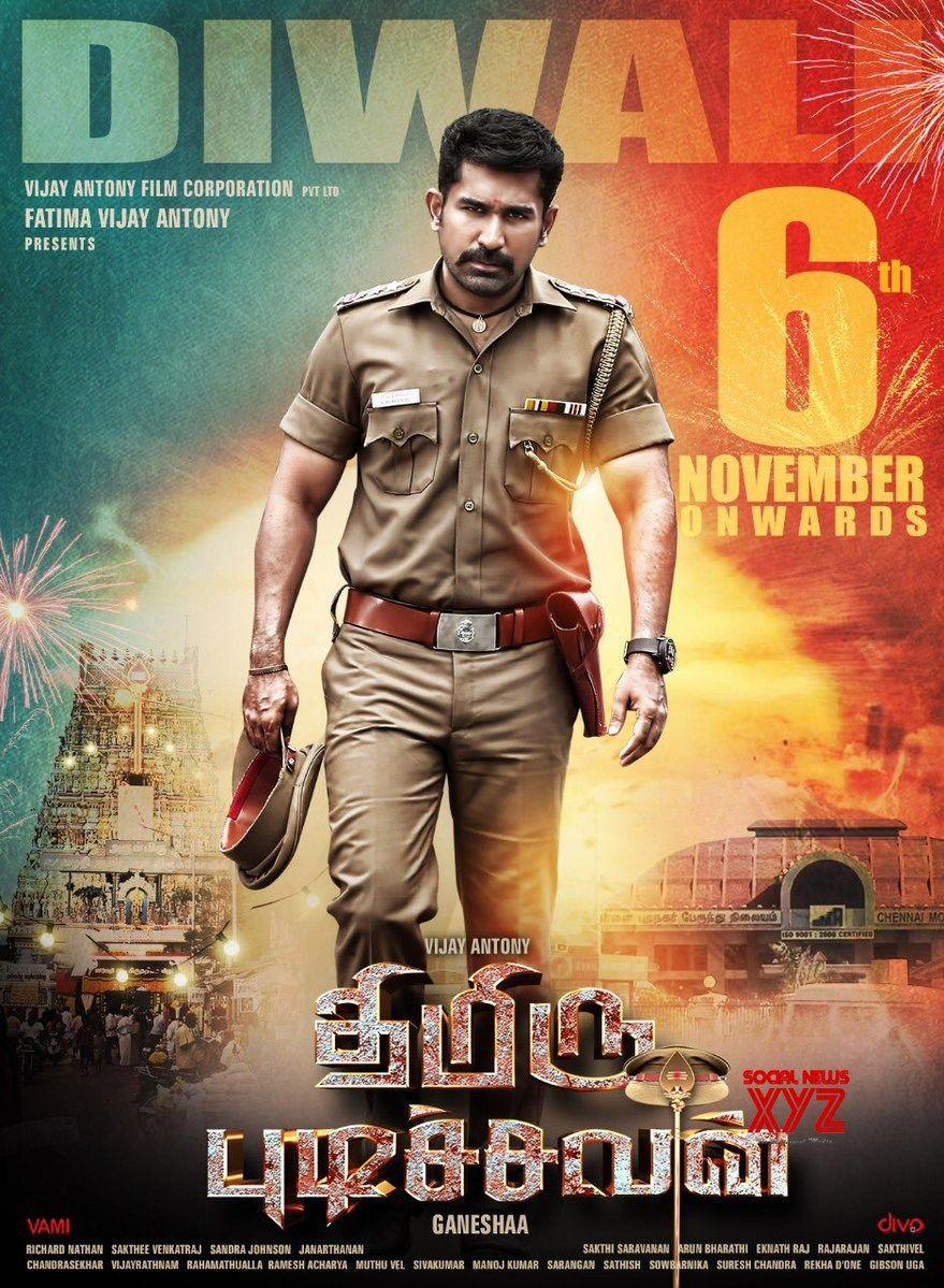 thimiru tamil full movie watch online free