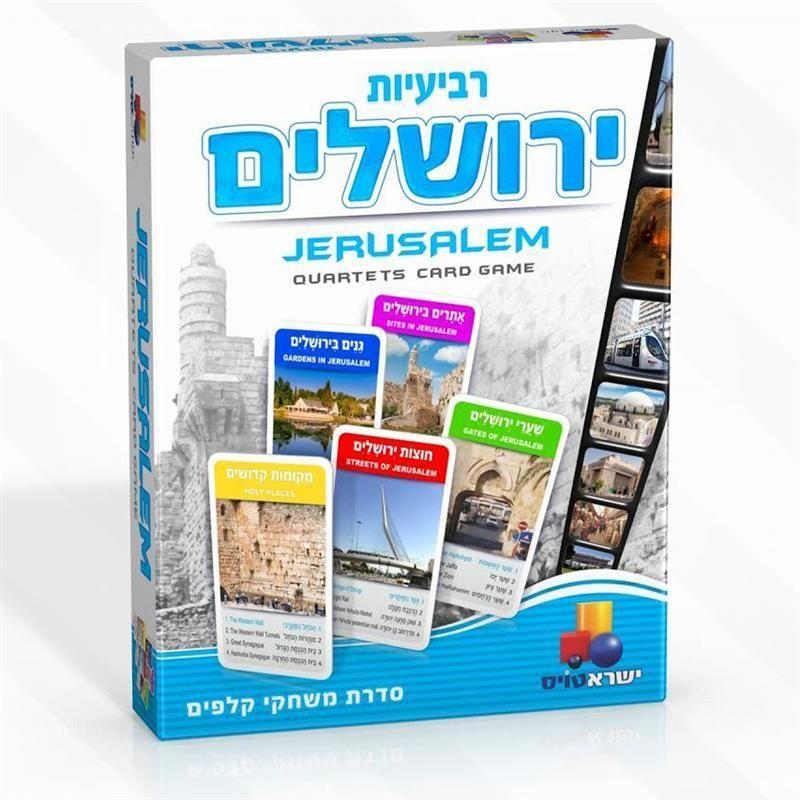 """Jerusalem"" Go Fish Card Game Card games, Fishing cards"