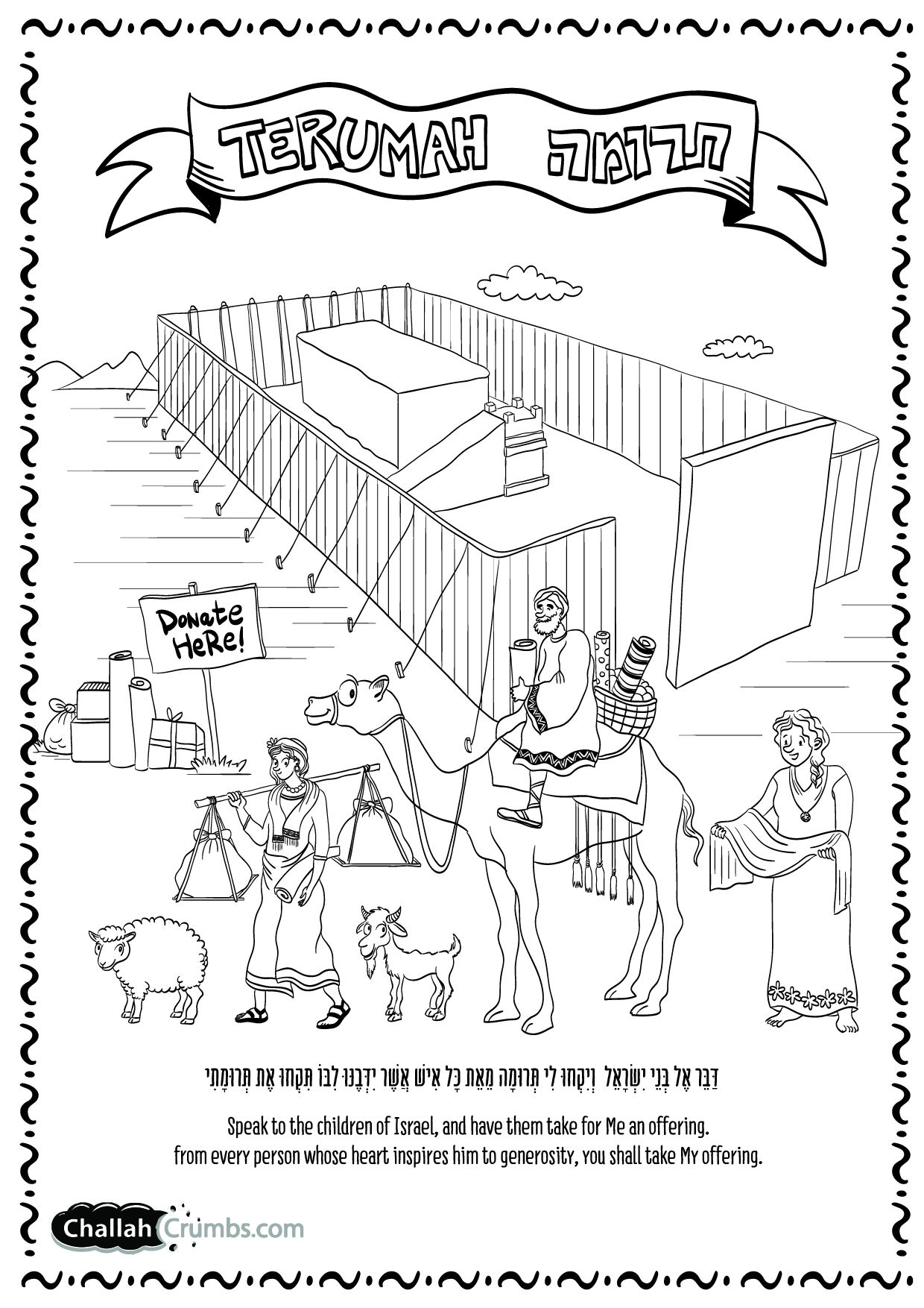 Coloring Page Parshat Terumah Click On Picture To Print