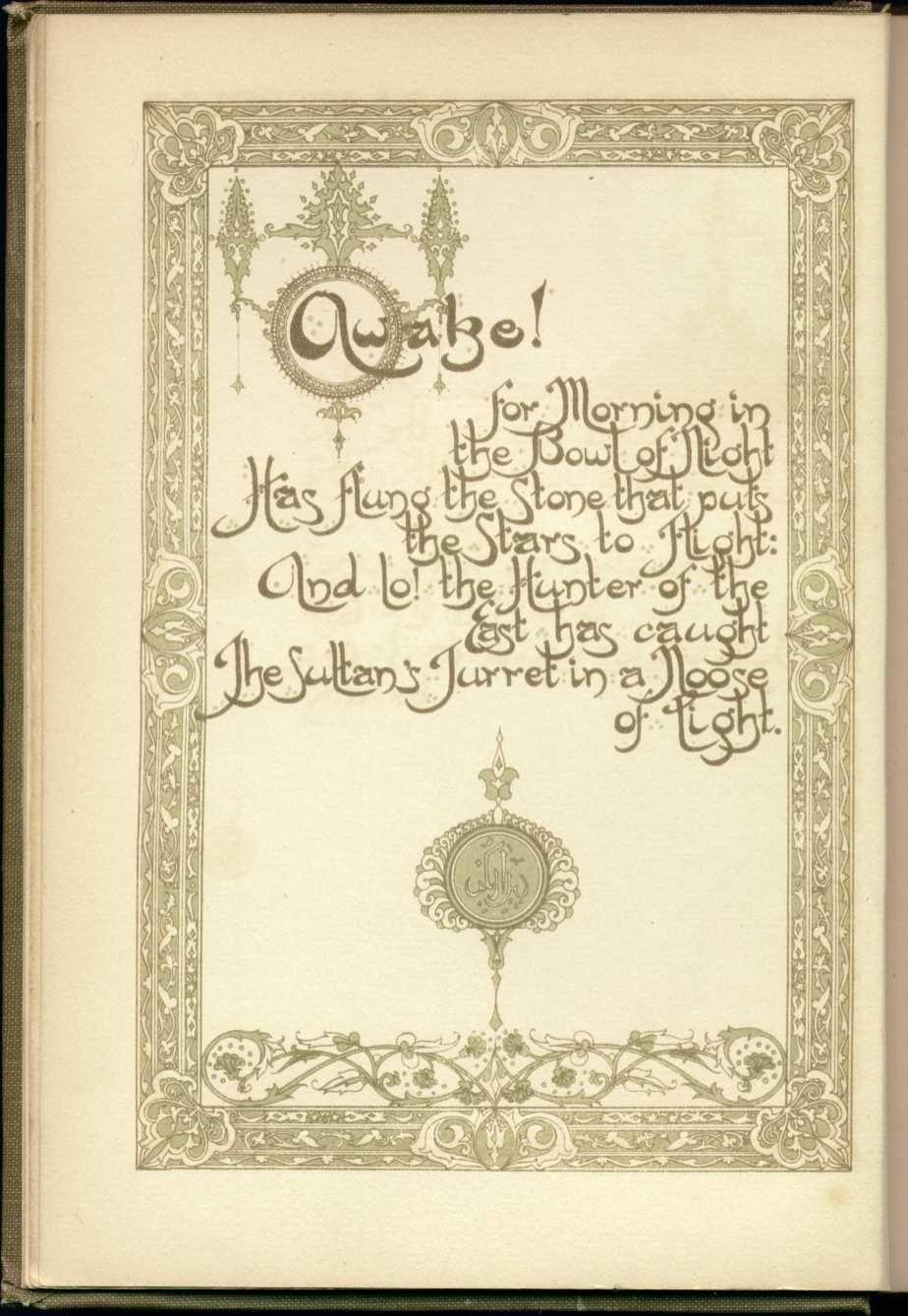 Translations Into Italian: Omar Khayyam Quotes Full. QuotesGram