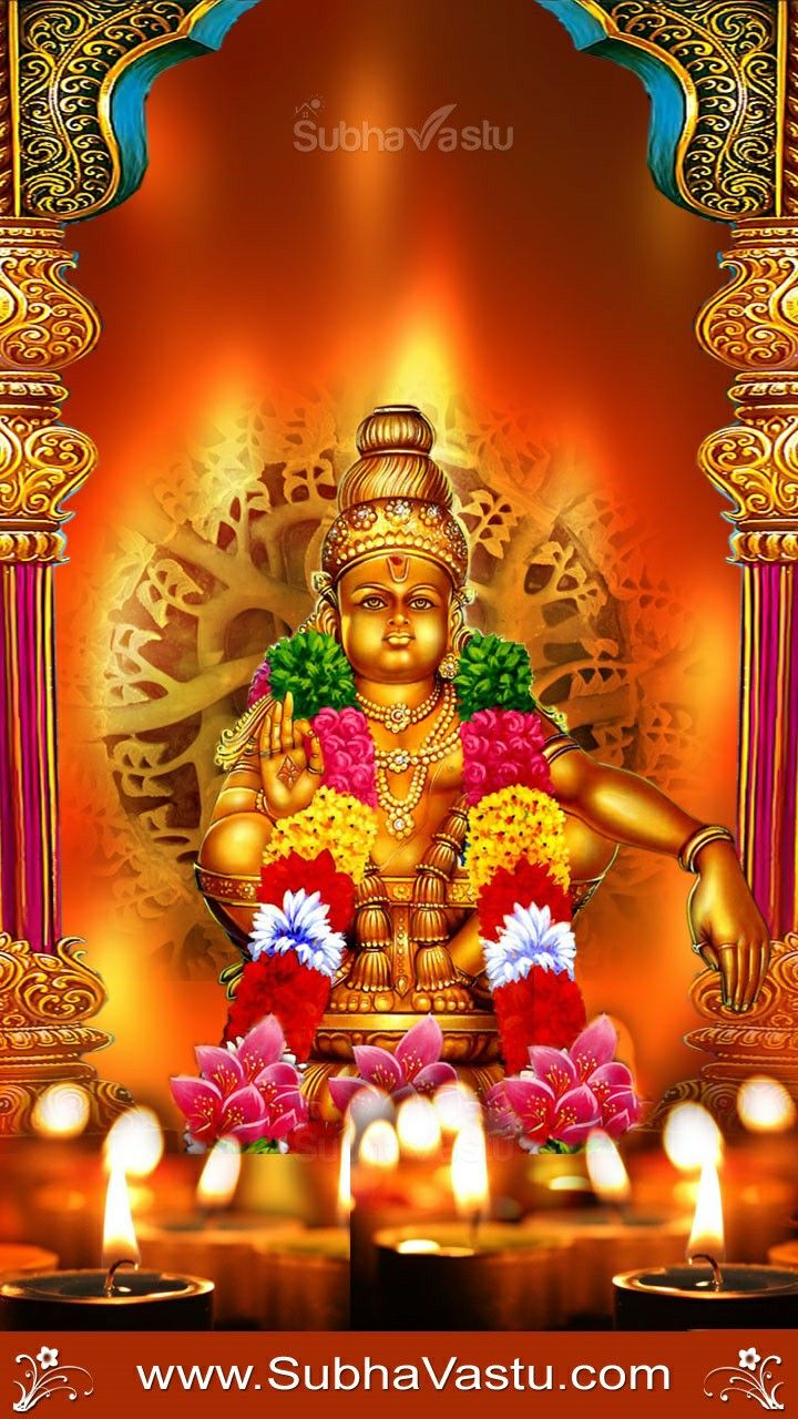 Ayyappa 2021 Wishes Images, Photos, Status