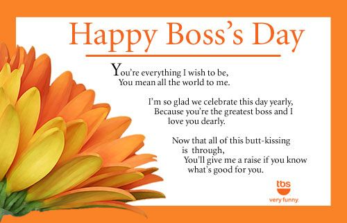 Happy Boss's Day | Boss Day 2015 | Happy Boss Day 2015 Images | Happy boss, Happy  boss's day, Boss day quotes