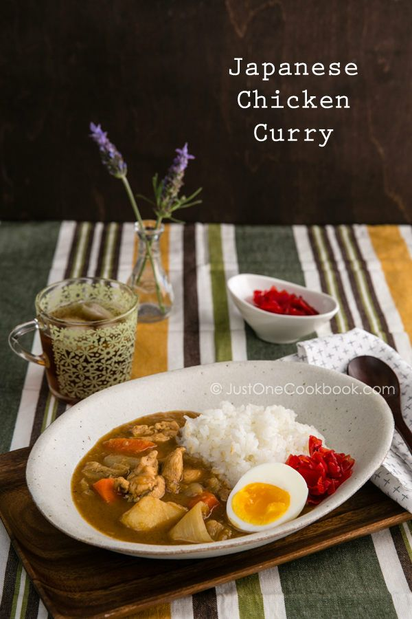 Japanese Chicken Curry Recipe Japanese Chicken Curry Easy Japanese Recipes Food Recipes