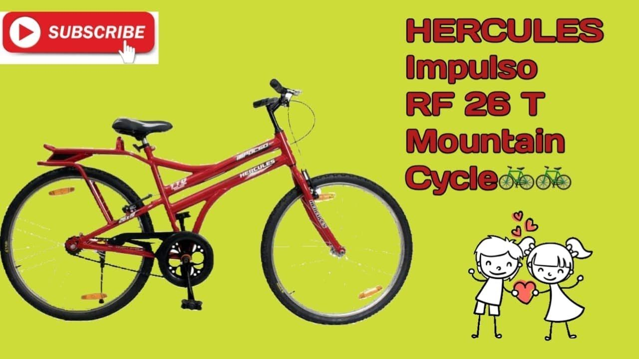 Hercules Impulso Rf 26 T Mountain Cycle With Images