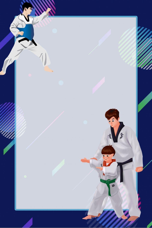 Pngtree Cuenta Con Ms De 3 Millones De Recursos De Imagen Png Encuentra La Mejor Inspiracin Para Su Proyecto De Martial Arts Kids Admissions Poster Taekwondo