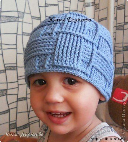 вязаная шапка для мальчика как связать шапочку для мальчика схема