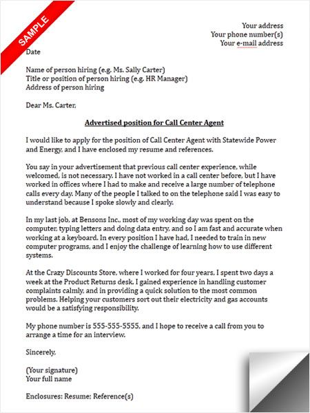 Call Center Cover Letter Sample Cover Letter Sample Pinterest - easy cover letter examples