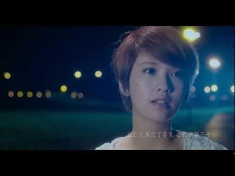 楊丞琳Rainie Yang - 想幸福的人 Wishing For Happiness (Official HD MV) - YouTube