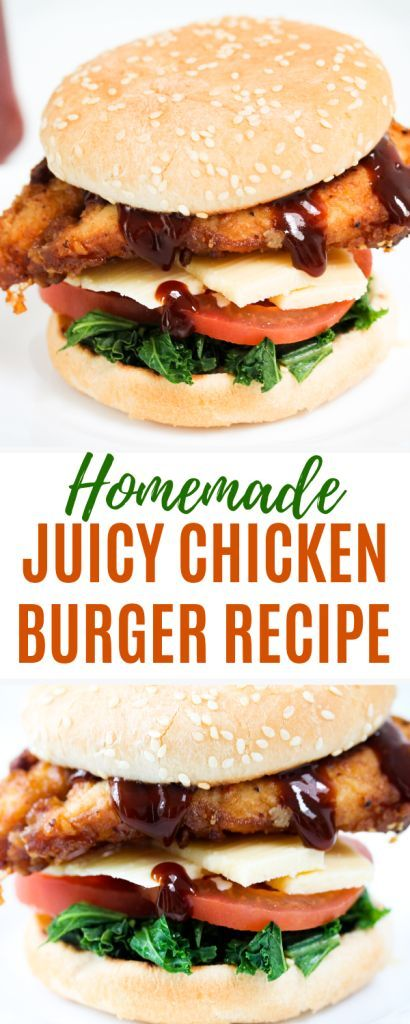 How To Make A Juicy Chicken Burger Sims Home Kitchen Recipe In 2020 Chicken Burgers Chicken Burgers Recipe Juicy Chicken