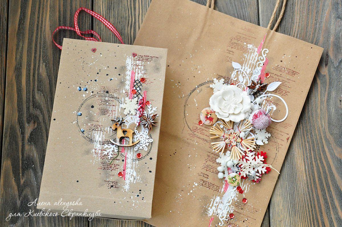 Дизайн открыток в подарок