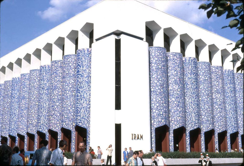 The Iranian Pavilion At 1967 World Exhibition Montral