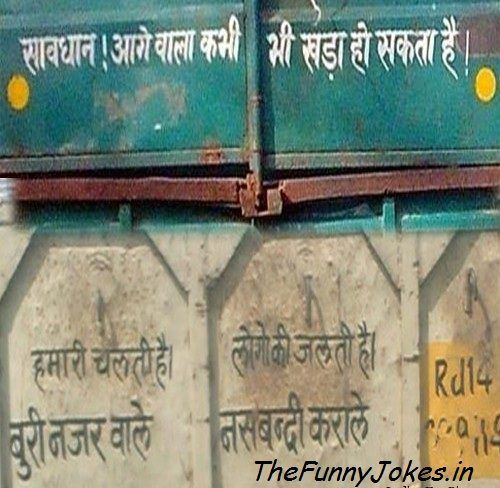 Quotes Behind Indian Truck Funny Funny Funny Pictures Jokes