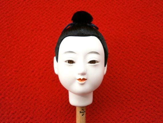 Japanese Doll Head Hina Matsuri Japanese Doll by FromJapanWithLove, $12.00