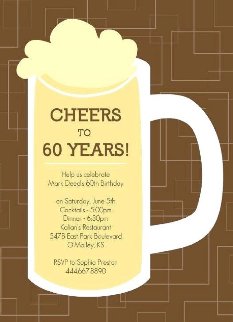 60th birthday invitations for men with images 60th