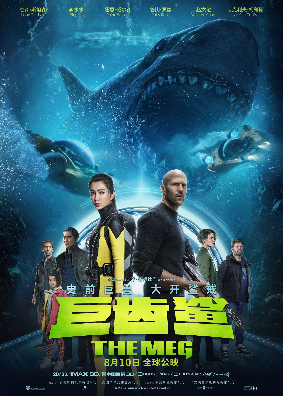 Meg Film 2019