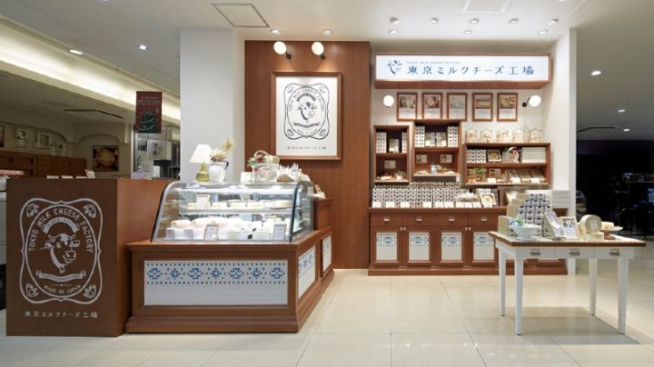 japan shop design google pinterest shop interior design interiors and spaces. Black Bedroom Furniture Sets. Home Design Ideas