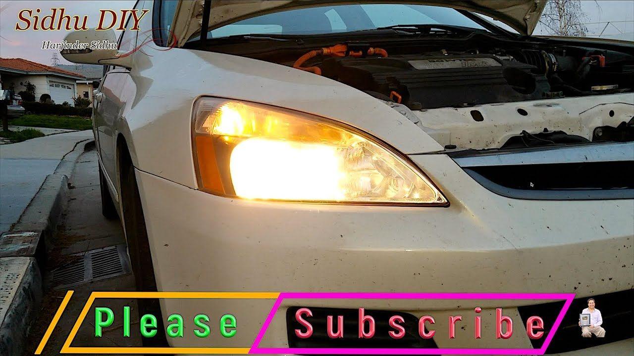 How To Replace Change Headlight Bulb on 2006 Honda