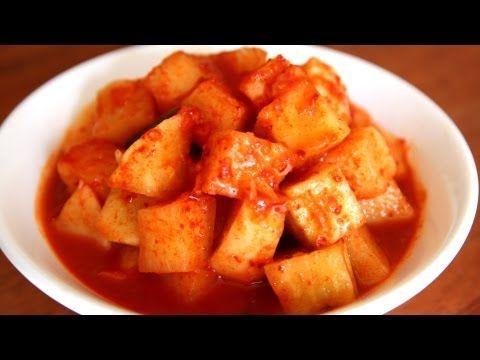 Kkakdugi Recipe FOOD sides sandwiches ingredients
