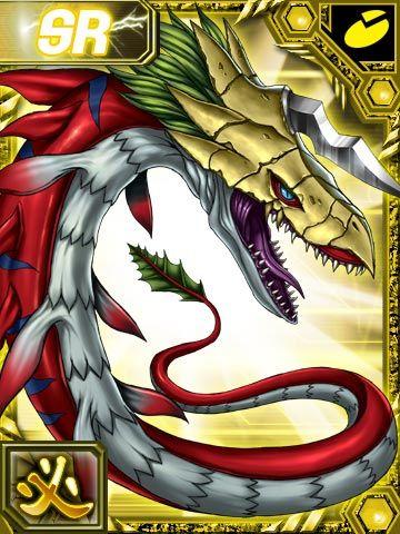 MegaSeadramon Digimon Collectors card (RE card)