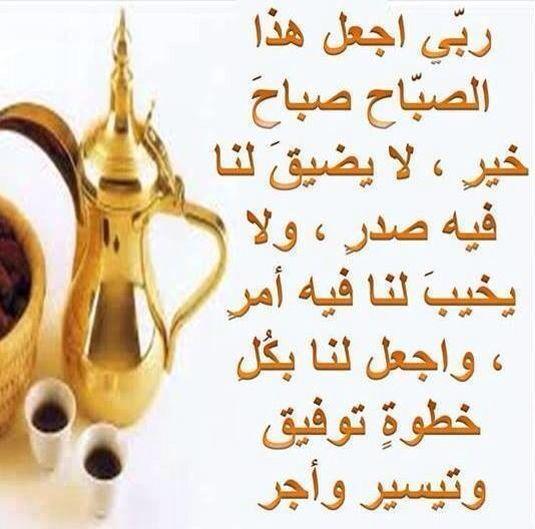 دعاء للأحباب Calligraphy Arabic Calligraphy Arabic
