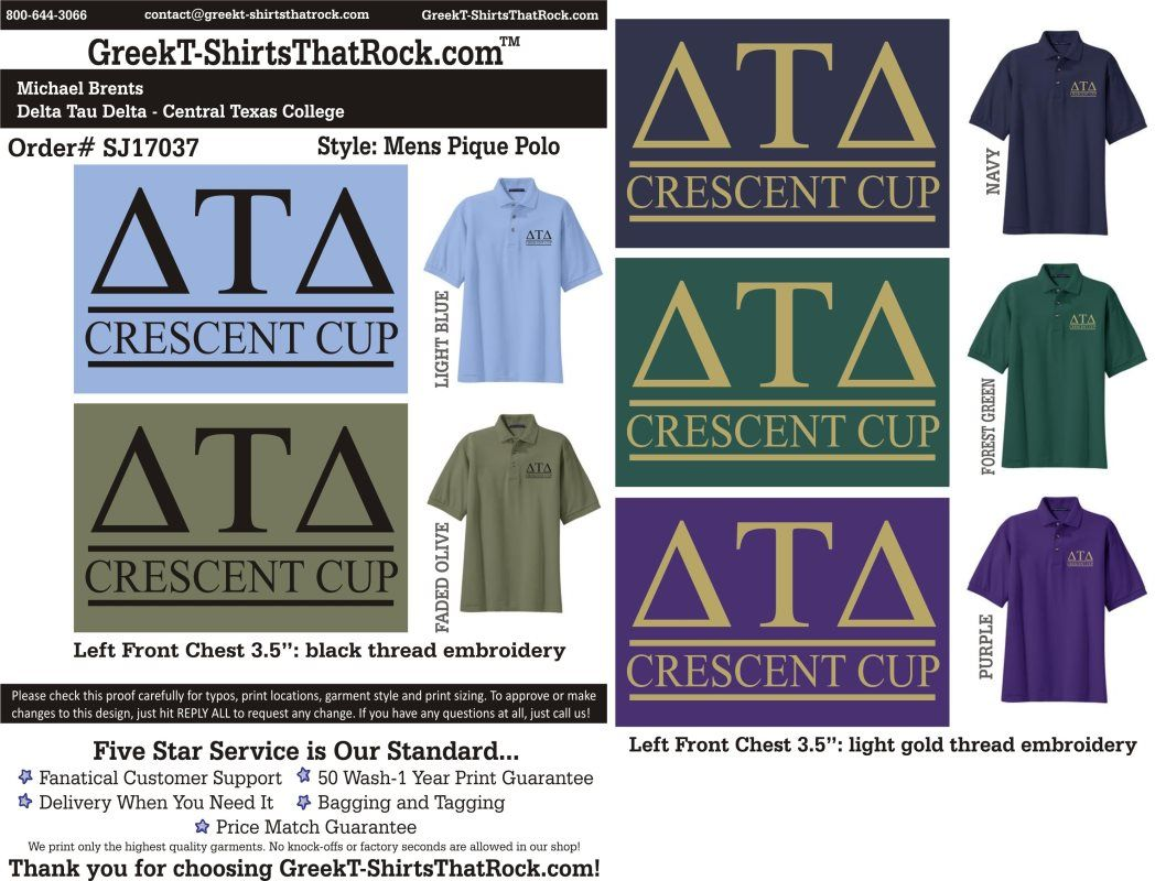 Delta Tau Delta SJ17037 ...................................................  WORK 1 ON 1 with a member of our design team until your T-Shirt idea is perfect.... and ALWAYS get them on in time (or before you even need them) at the price you want!  ...................................................  Just click this design, it will take you to our website where you can  upload your ideas and get everything started!