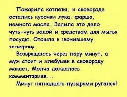 Pohozhee Izobrazhenie S Izobrazheniyami Yumornye Citaty Vdohnovlyayushie Frazy Citaty