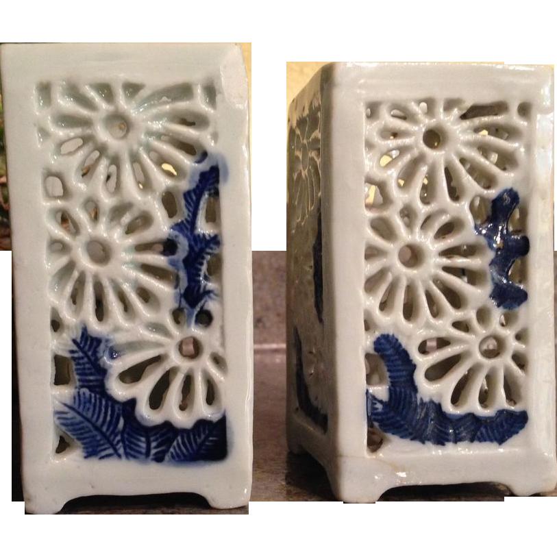 Japanese Vintage Arita Imari Reticulated Porcelain Calligraphy