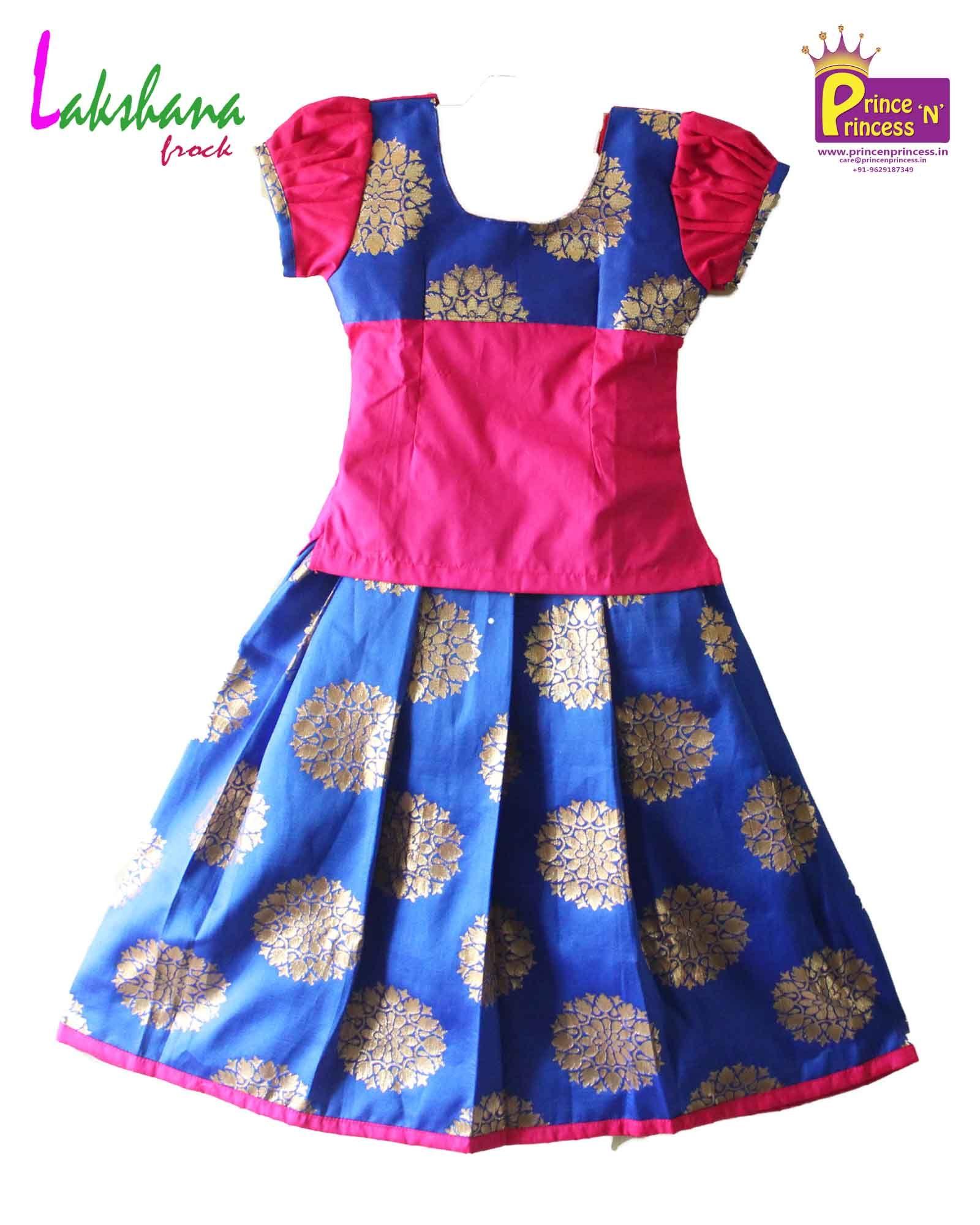 Designer Pattu Pavadai Grand Pavadai For Special Occasion Pattu Langa New Born Girls First Pattu La Kids Blouse Designs Kids Designer Dresses Kids Frocks