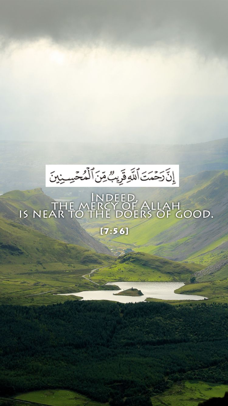 Wallpapers iphone quran - Indeed The Mercy Of Allah Is Near To The Doers Of Good Quran