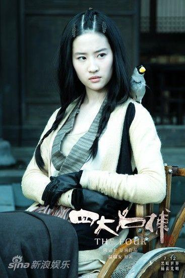 Liu yi fei sex movied was specially