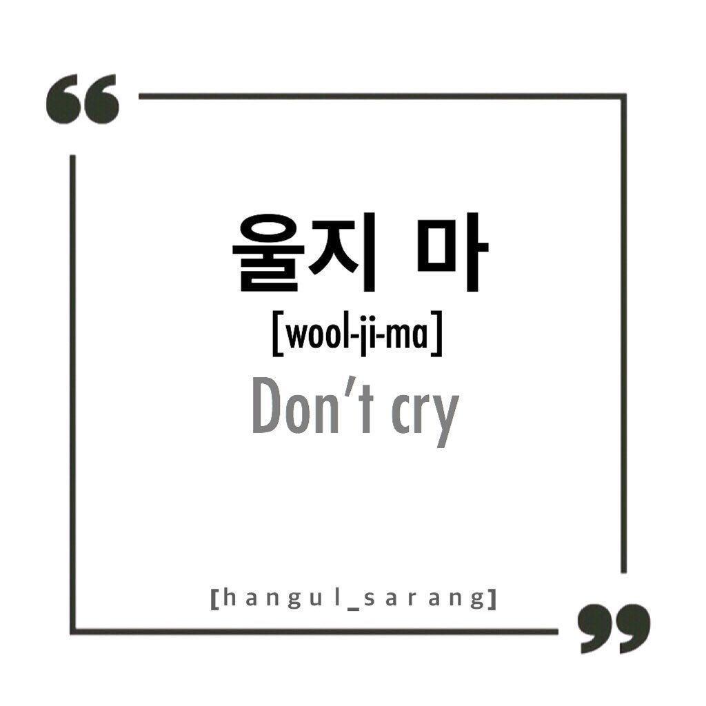 Quotes Korean Song Quotes Korea Di 2020 Bahasa Belajar Korea
