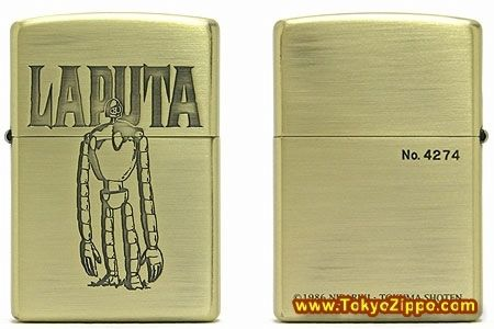 Laputa Lighter