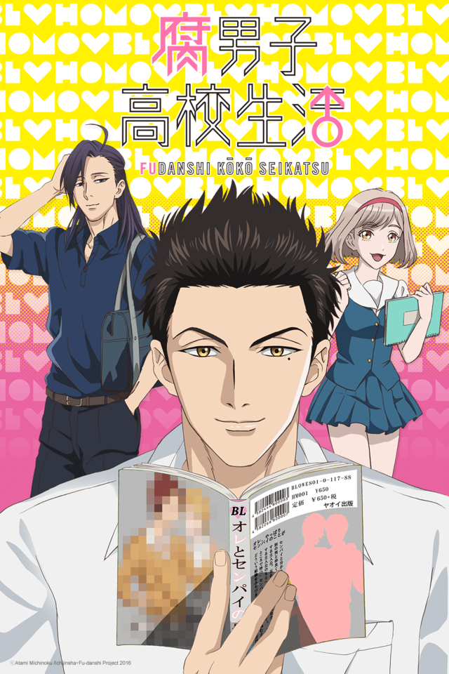 """Adds """"The Highschool Life of a Fudanshi"""" to Summer Anime"""