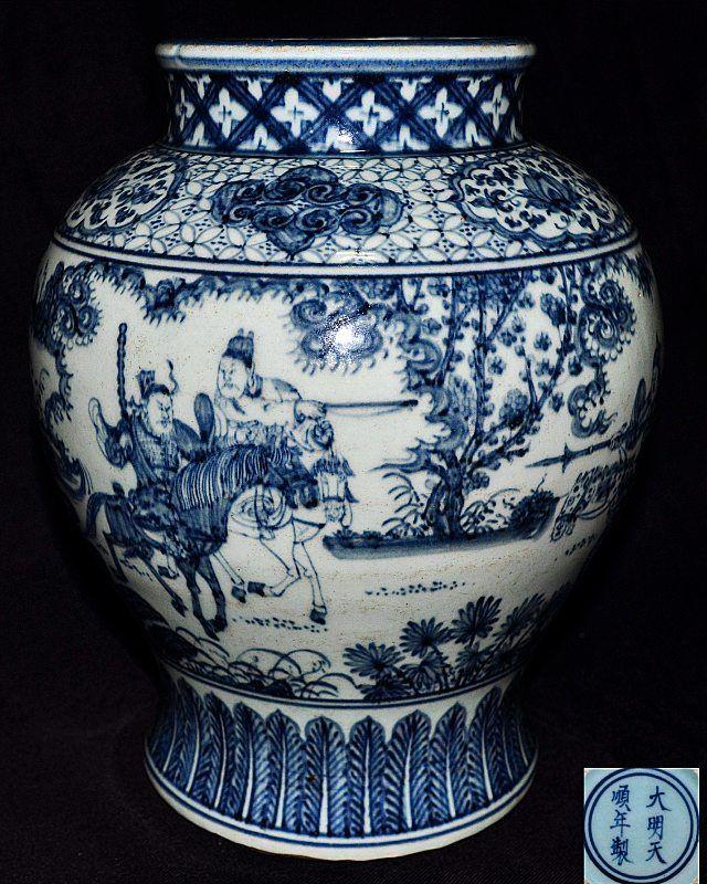 Yuandynasty #qingdynasty#sothebys#auction#mingdynasty