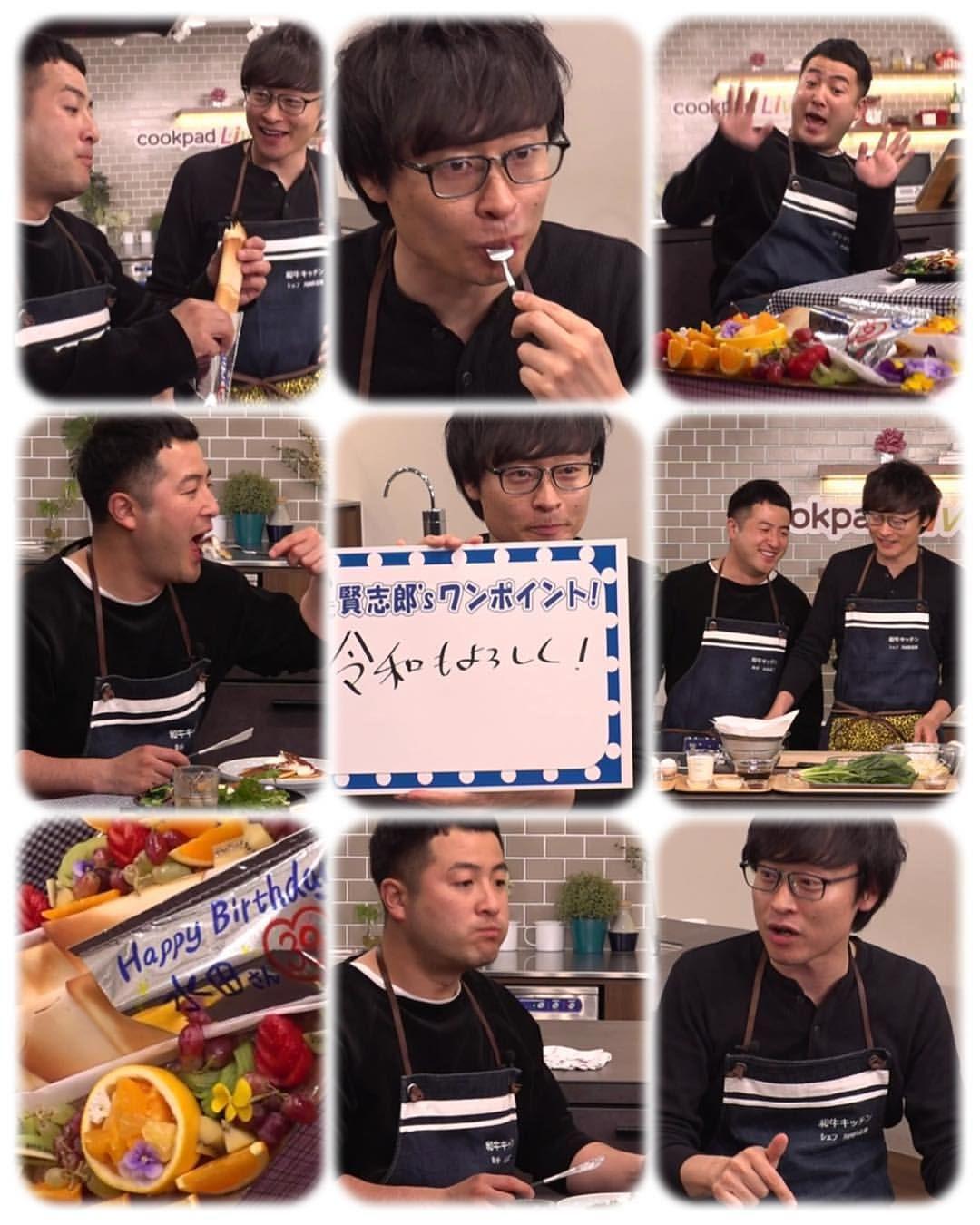 _和牛 水田さんが「もう令和っっ!」を Instagramにあげてくれ