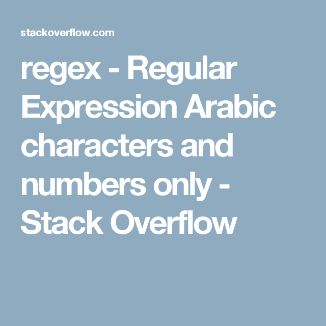 regex - Regular Expression Arabic characters and numbers only