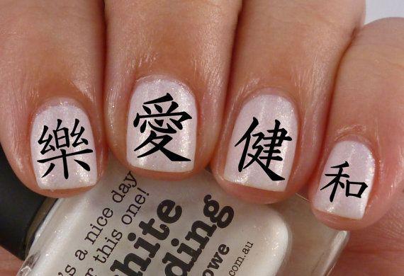 Kanji Nail Art Megapack Kj1 56 Chinese Japanese Peace Love