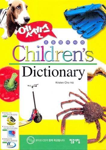 Minjungs Essence Childrens Dictionary KoreanEnglish ...Korean Toddler Books