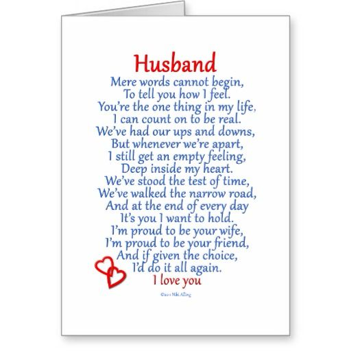 Husband Love Card Zazzle Com With Images Husband Birthday