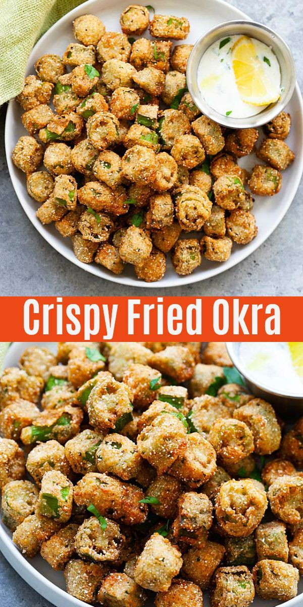 Crispy Fried Okra (Easy Recipe with Cornmeal!) - R