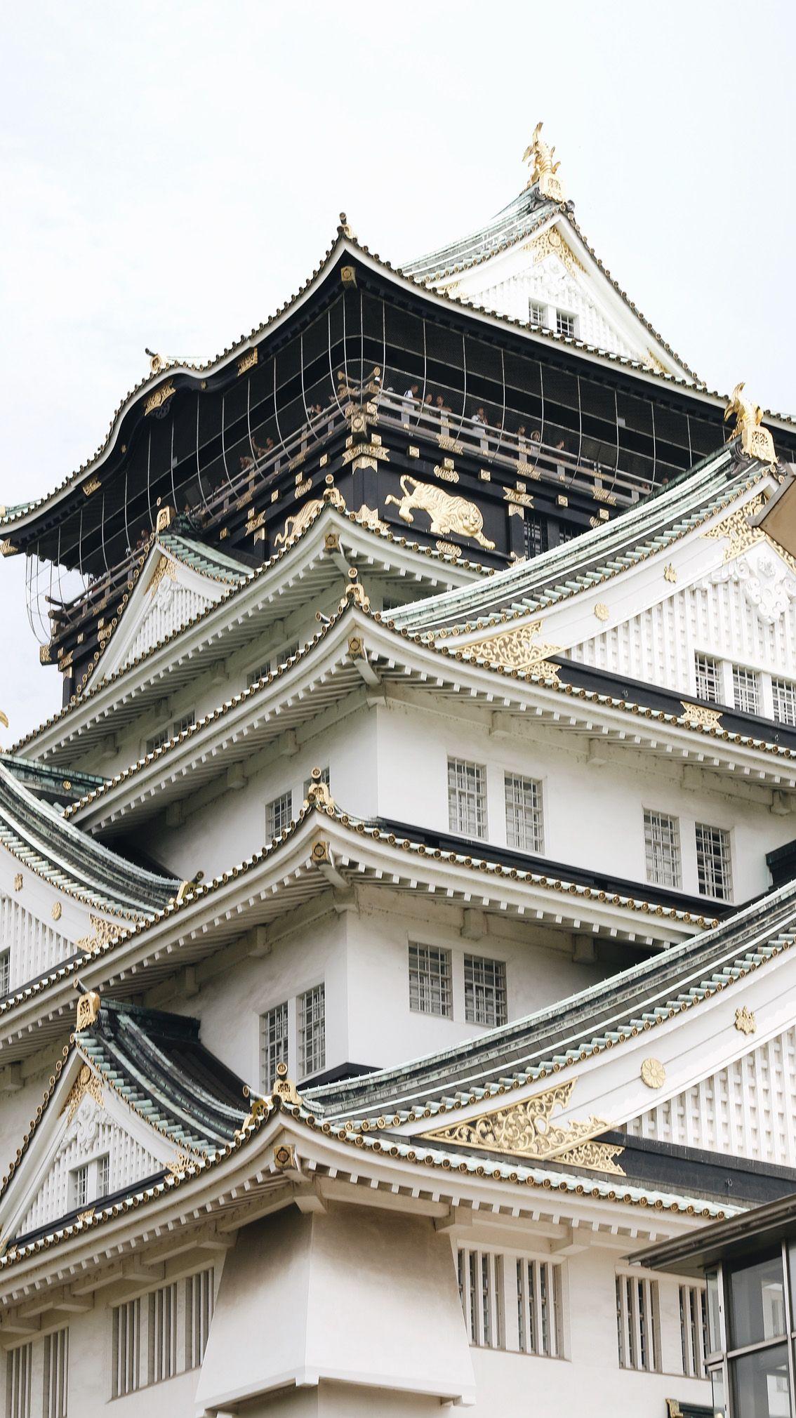 Osaka, uno dei centri più importanti del Giappone. La seconda città più grande a livello di popolazione. 7000 anni…