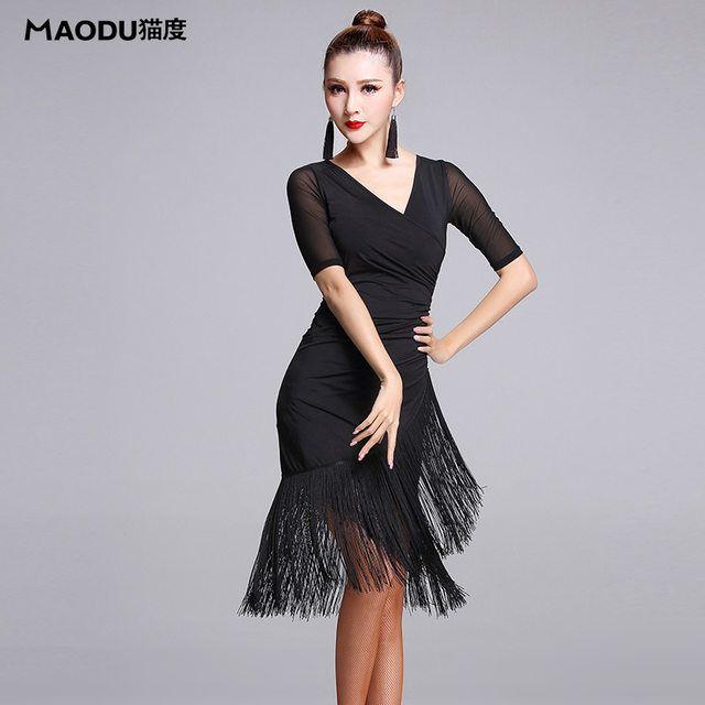 платье для латинских танцев купить